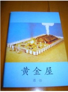 bible chinese english bilingual version pdf