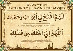 Z- Duaa when entering or leaving the masjid.jpg (4961×3508)