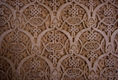 Moorish architecture in Andalusia | ... architecture relief andalucia andalucian andalusia andalusian carved