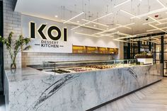KOI Kitchen by loopcreative, Sydney – Australia Shop Interior Design, Cafe Design, Retail Design, Store Design, Cafe Restaurant, Restaurant Design, Food Court Design, Kitchen Fabric, Bakeries