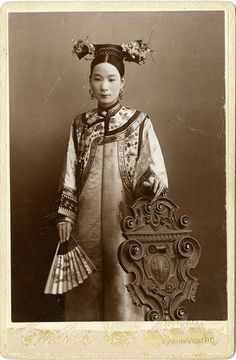 C.W. Bell - Wife of Chinese Ambassador to the United States