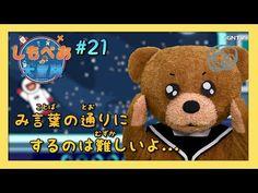 Teddy Bear, Youtube, Toys, Animals, Activity Toys, Animales, Animaux, Clearance Toys, Teddy Bears