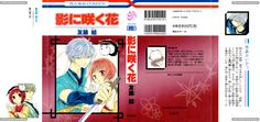 Kage ni Saku Hana    The art. <3 The story. <3 <3 The characters. <3 <3 <3 So gonna order this manga. T^T