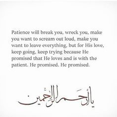 Welcome to My Merciful Allah Channel. Our intention is to just spread our beloved religion Islam. May Allah (swt) help us in this purpose. Best Islamic Quotes, Beautiful Islamic Quotes, Islamic Inspirational Quotes, Muslim Quotes, Religious Quotes, Motivational Quotes, Islamic Quotes Sabr, Love In Islam Quotes, Islamic Quotes Patience