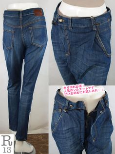 r13 x over jeans - Google Search