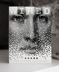 """Wired Magazine Cover """"Now is from the Future"""" 2013   Design: Troie.Lee"""