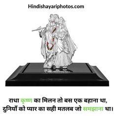 #barsana #radhakrishnatamil #mathura #mahabharat #krishn #radhakrishnan #murlidhar #starbharat #bhagavadgita #sumedhians #bhakti #vrindavandham #krsna #instagram #radhakrishnaserial #prabhupada #shrikrishna #hinduism #mallika #beatkingsumedh #sumellika #sumedhian #vishnu #temple #jaishrikrishna #ram #kanudo #dwarkadhish #madhav #gokul Radha Krishna Photo, Krishna Photos, Bhagavad Gita, Wallpaper Downloads, Hinduism, Temple, Lion Sculpture, Stars, Instagram