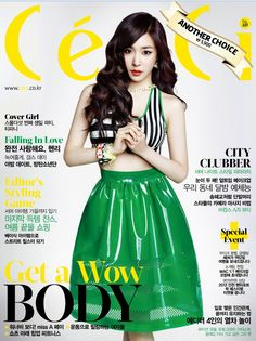 Girls' Generation's Tiffany CéCi Magazine August 2013