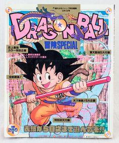 Dragon Ball Z Adventure Special Comics Book 1987 JAPAN MANGA ANIME