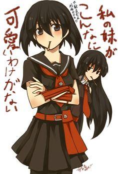 kill cosplay ga Akame kurome