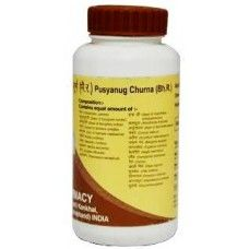 Pushyanug Churna for #menstrual problem is efficient in providing great relief from almost all the disorders and#painful conditions relevant to genital or #sex problems of females.