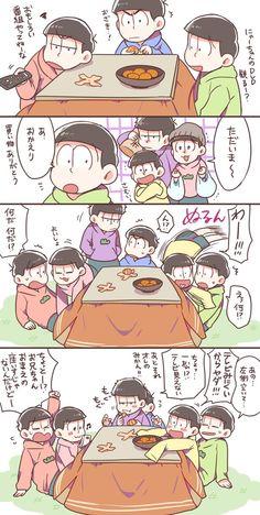 あたりめさんが描いたおそ松さんのマンガ