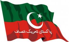 Pakistan's Latest News | World, Biz, Tech, Sports News – PHOTONEWS PK PHOTONEWS - Pakistan's Authentic News Portal Monday 16th June 2014