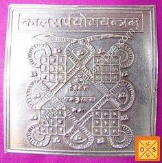 Sri Kaal sarp ( Kaalsarp ) yantra in silver Shri Yantra, Shri Hanuman, Vedic Mantras, Hindu Mantras, Lord Vishnu, Lord Shiva, God Pictures, Pictures To Paint, Tantra Art