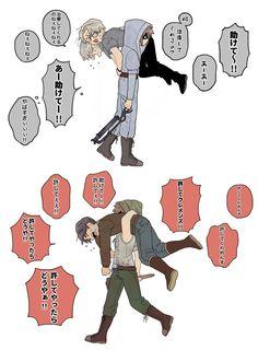 Five Nights At Freddy's, Fandoms, Manga, Comics, Twitter, Youtube, Anime, Mango, Manga Anime
