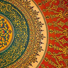DesertRose,;,Islamic art,;,
