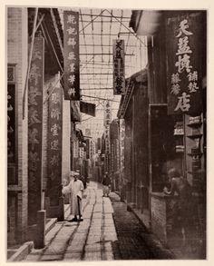 """© John Thomson, ca. 1870s, """"Physic Street, Canton"""" / China    Details from Thomson's book """"Illustrations of China and its People"""", pub. 1874. #blackandwhite #china #johnthomson"""