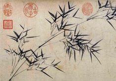 Ni Zan: Bamboo Branches