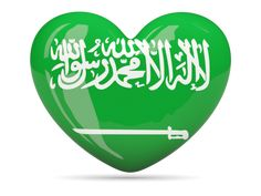 Illustration of flag of Saudi Arabia King Salman Saudi Arabia, Duck Drawing, St John The Evangelist, Flag Icon, Life Rules, Peace And Harmony, Getting To Know You, People Around The World, Islamic Quotes