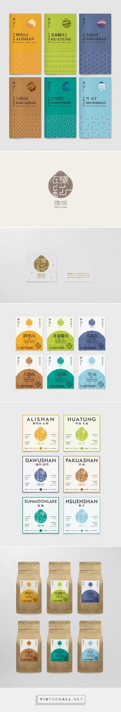 Same look and color scheme. Tea Packaging, Brand Packaging, Packaging Design, Chocolate Packaging, Design Graphique, Coffee Design, Grafik Design, Box Design, Identity Design