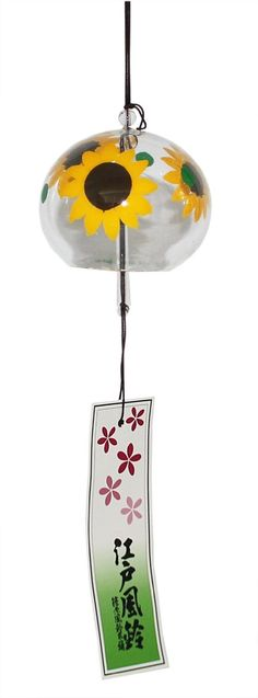 Japanese Handmade Glass Wind Chime with Sunflower Paintings