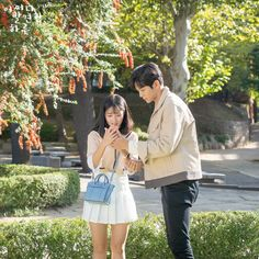 Post search results for Couples Images, Cute Couples, Kim Ro Woon, Descendents Of The Sun, Mbc Drama, Do Bong Soon, Collage, Kdrama Actors, Drama Korea