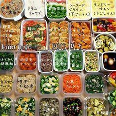 フォロワー1万人!@kaoringo___さんのつくるお弁当&常備菜が素敵すぎ! Great Recipes, Snack Recipes, Cooking Recipes, Healthy Recipes, Mouth Watering Food, Lunch Snacks, Daily Meals, Easy Cooking, Japanese Food