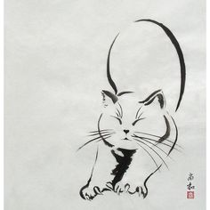 Chat qui s & # étire - # - Kochen - Gatos Like A Cat, I Love Cats, Crazy Cat Lady, Crazy Cats, Cat Stretching, Dynamic Stretching, Animal Tattoos, Cat Tattoos, Ankle Tattoos