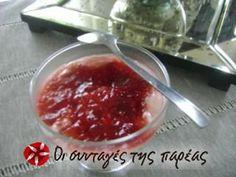 Γιαουρτογλυκάκι #sintagespareas Greek Recipes, Beverages, Deserts, Pudding, Fish, Cooking, Architecture, Design, Decor