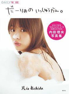 """われらがモアモデル、「だーりお」こと内田理央ちゃんの写真集が完成! 雑誌やドラマ、バラエティなど仕事で見せる表情とはまったく違う、肌も心も""""すっぴん""""のだーりおに大接近。彼女の新たな魅力に出会える一冊、その内容を少しだけご紹介します♡「今回…   DAILY MORE"""