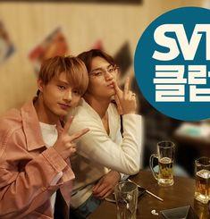 🌻always jun&mingyu ( Wonwoo, Jeonghan, Hip Hop, Wen Junhui, Mingyu Seventeen, Hello Gorgeous, Bias Wrecker, Cool Bands, Chips