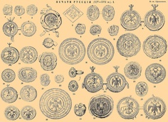 From the Brockhaus and Efron Encyclopedic Dictionary by Double--M, via Flickr