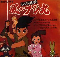 El pequeño samurai Serie animada de los años 70 en Venevisión