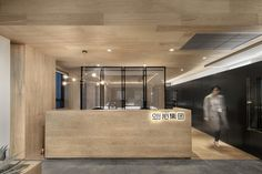 Studio DOTCOF designed the offices of ad agency QIN Group, located in Chongqing, China. The client of this project is an advertising agency, who providing Modern Reception Desk, Office Reception Area, Reception Desk Design, Modern Office Desk, Lobby Reception, Reception Areas, Modern Offices, Office Lounge, Law Office Design