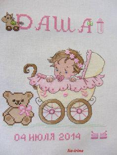 Gallery.ru / Малыш в коляске - Отшивы по моим схемам - fuchsia-flower