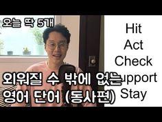 Acting, English, English Language