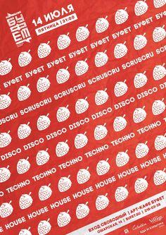 Scruscru at Bufet   House Disco Techno