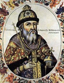 Vladimir Monomakh was the Grand Prince of Kiev from 1113–25.