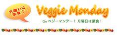 Veggie Monday, Japan