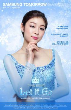 Yuna Kim(김연아)