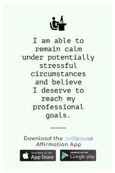 A simple way to choose, listen to and create positive affirmation all in one place.  Get the Selfpause app to listen to thousands of affirmations and record your own. #jobaffirmation #careeraffirmation #workaffirmation #successaffirmation #dailyaffirmation Career Affirmations, Positive Affirmations, Professional Goals, I Deserve, How To Manifest, Simple Way, Entrepreneur, Believe, Interview