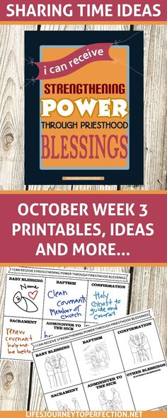 2017 LDS Sharing Time Ideas for October Week 3: I can receive strengthening power through priesthood blessings.