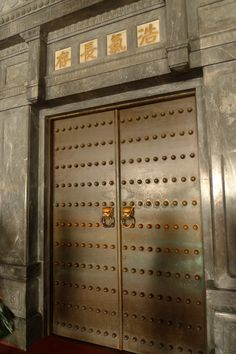 Behind the door is where the body of Dr Sun Yat Sen laid, Nanjing China