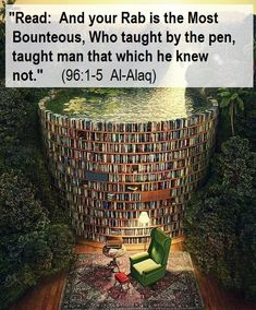 Quran Quotes, Islamic Quotes, Divine Revelation, Motivational Lines, Pen Pen, Feeling Scared, Noble Quran, Just Pray, Learn Quran