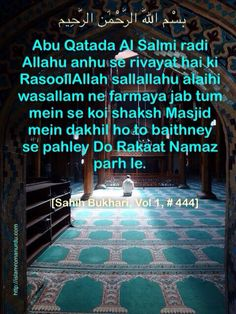 بِسْمِ اللَّهِ الرَّحْمَٰنِ الرَّحِيمِ الحمد لله  Hadith Roman Urdu: Jab tum mein se koi shaksh masjid mein dakhil ho to baithney se pahley Do Rakaat namaz parh le.   Abu Qatada Al Salmi Radi Allahu Anhu se rivayat hai ki RasoollAllah Sallallahu Alaihi Wa sallam ne farmaya jab tum mein se koi shaksh masjid mein dakhil ho to baithney se pahley Do Rakaat namaz parh le.  [Sahih Bukhari , Vol 1, # 444]  English: Narrated Abu Qatada Al-Aslami may ALLAH be pleased with him   Allah's Apostle Peace…