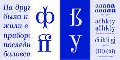 Kazimir - Webfont & Desktop font « MyFonts