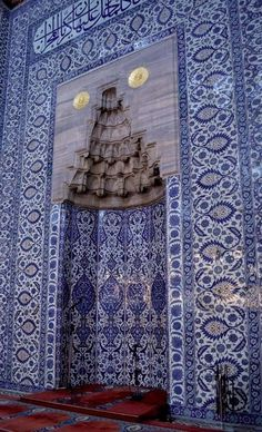 10 Amazing Examples of the Ottoman Mihrab in Istanbul Sacred Architecture, Beautiful Architecture, Beautiful Buildings, Architecture Design, Blue Mosque, Beautiful Mosques, Turkish Art, Moorish, Arabesque