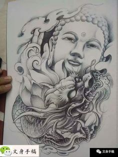 Voor Buddha dragon tattoo art sleeve Asian Japanese style