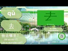 汉字视频 01 caracteres chinos 01 (HSK 1) | Lecciones de chino - YouTube