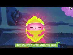 세인트이브스 핑크레몬의 꿈 - YouTube